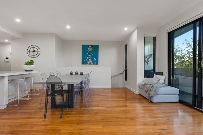 Picture of 1/109 Asling Street, BRIGHTON VIC 3186