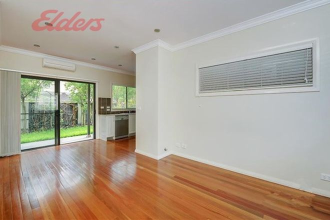 Picture of 1/1G Ingram Road, WAHROONGA NSW 2076
