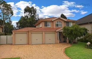 Picture of 14 Fraser Avenue, Kellyville NSW 2155