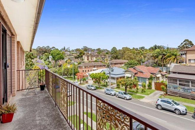 Picture of 17/1 Mangerton Road, MANGERTON NSW 2500