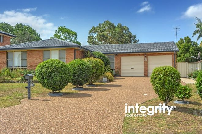 Picture of 15 Hoskin Street, NORTH NOWRA NSW 2541