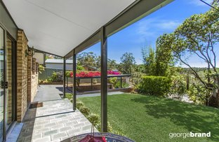 Picture of 2 Rata Place, Kariong NSW 2250