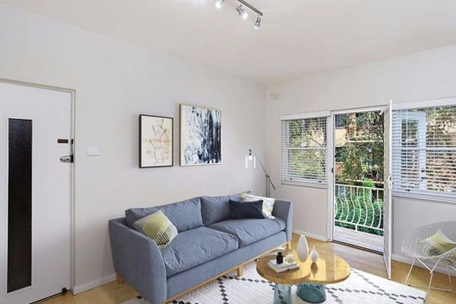 Picture of 6/36 Kembla Street, WOLLONGONG NSW 2500