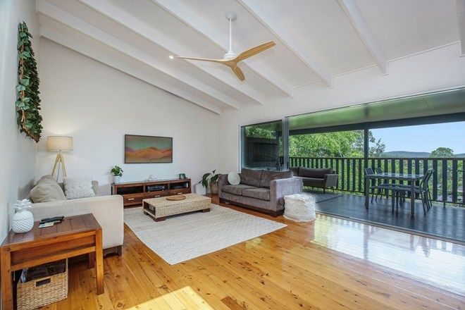 Picture of 6 Convery Crescent, HIGHLAND PARK QLD 4211
