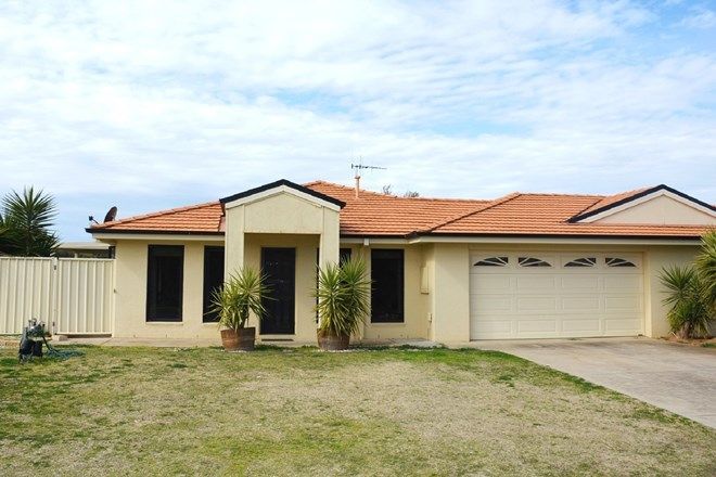 Picture of 1/1 Buchanans Road, BAROOGA NSW 3644