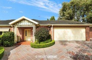8/88-90 Belmore Road, Peakhurst NSW 2210