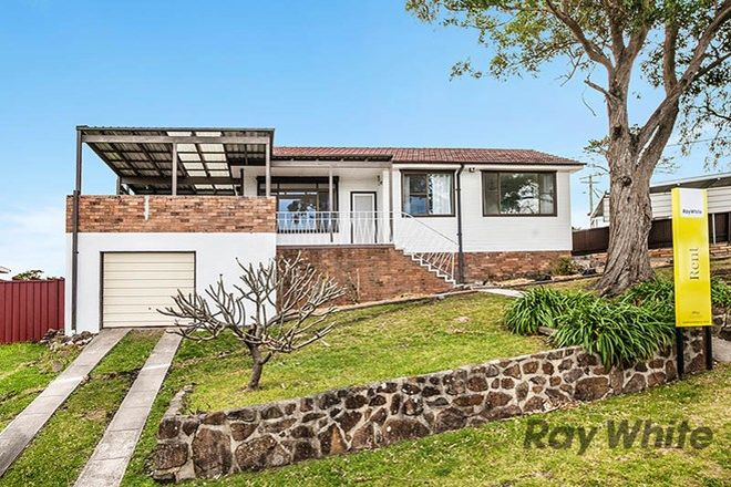 Picture of 2 Claremont Avenue, LAKE HEIGHTS NSW 2502