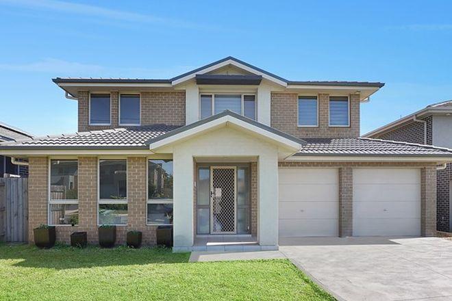 Picture of 19 Kimberley Drive, EDMONDSON PARK NSW 2174