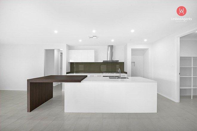 Picture of 5 Bielski Crescent, ORAN PARK NSW 2570