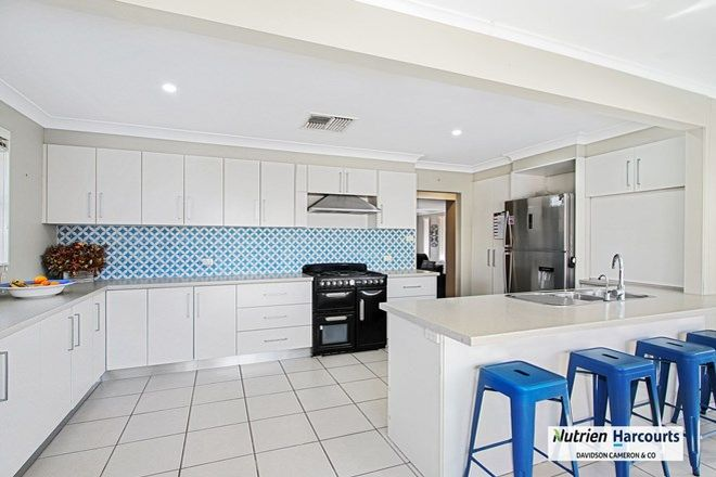 Picture of 105 Hillvue Road, TAMWORTH NSW 2340