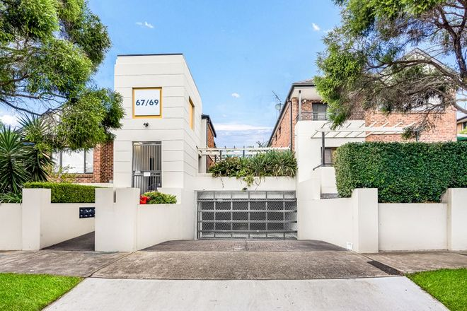 Picture of 8/67-69 Pile Street, MARRICKVILLE NSW 2204