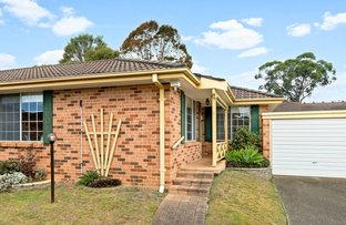 Picture of 10/32 Yathong Road, Caringbah NSW 2229