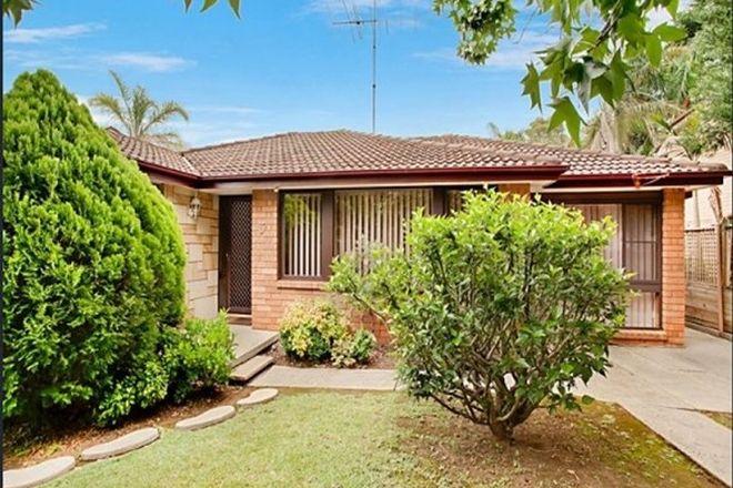 Picture of 3 Sassafras Close, BRADBURY NSW 2560