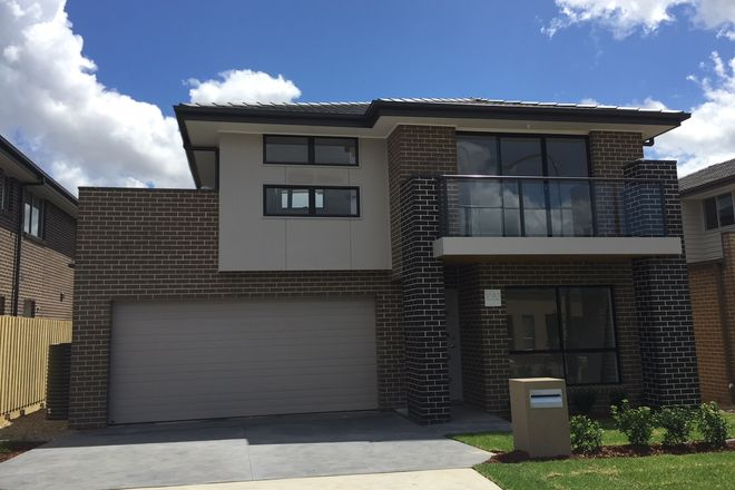 (Lot 1082),17 Waterloo Street, SCHOFIELDS NSW 2762