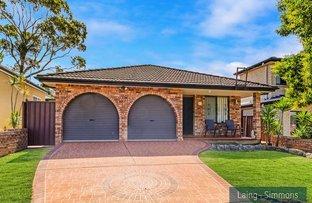 Picture of 3A Binda Street, Merrylands NSW 2160
