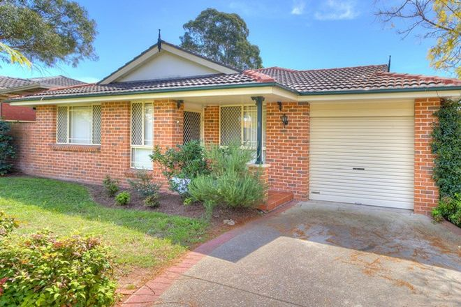 Picture of 1/35-37 Stapleton Street, WENTWORTHVILLE NSW 2145