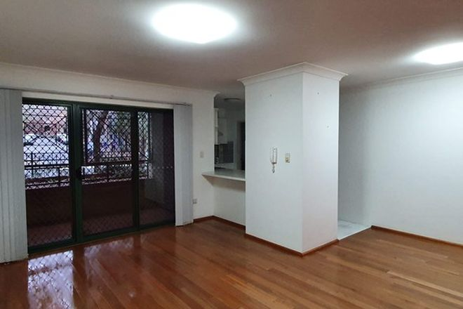 Picture of 57/39 Dangar Place, CHIPPENDALE NSW 2008
