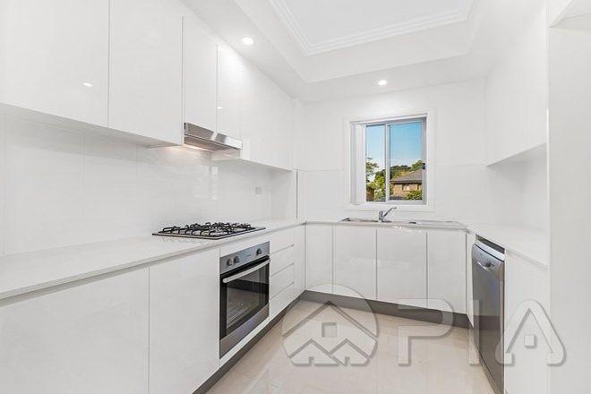 Picture of 1/19-25 Garfield Street, WENTWORTHVILLE NSW 2145