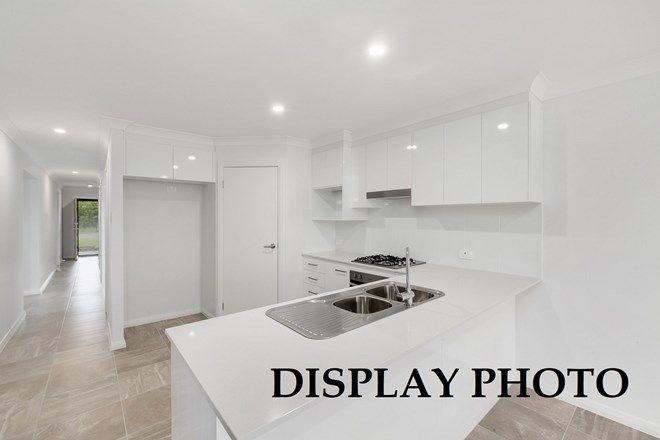Picture of 5b Cajun Close, WAUCHOPE NSW 2446