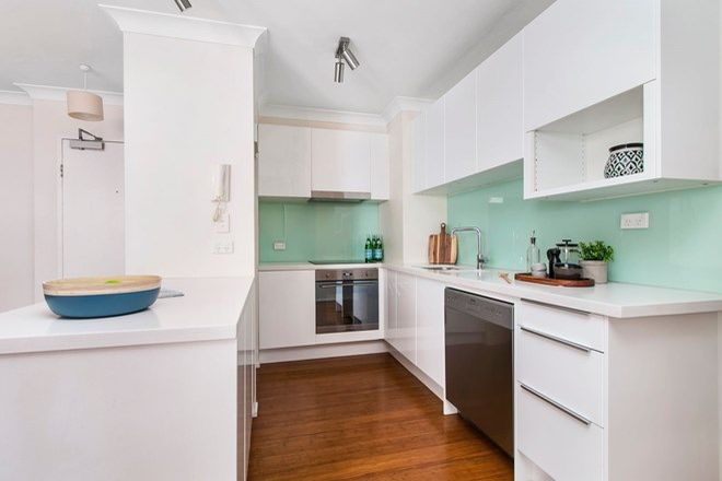 Picture of 508/233 Pyrmont Street, ULTIMO NSW 2007