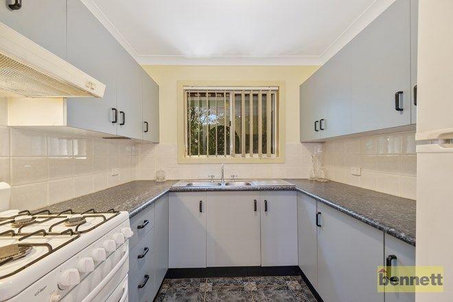 Picture of 71 John Tebbutt Place, RICHMOND NSW 2753