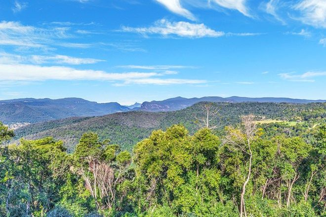 Picture of 3 Maple Court, BEECHMONT QLD 4211