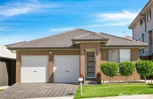 Picture of 14 Little John St, Middleton Grange NSW 2171