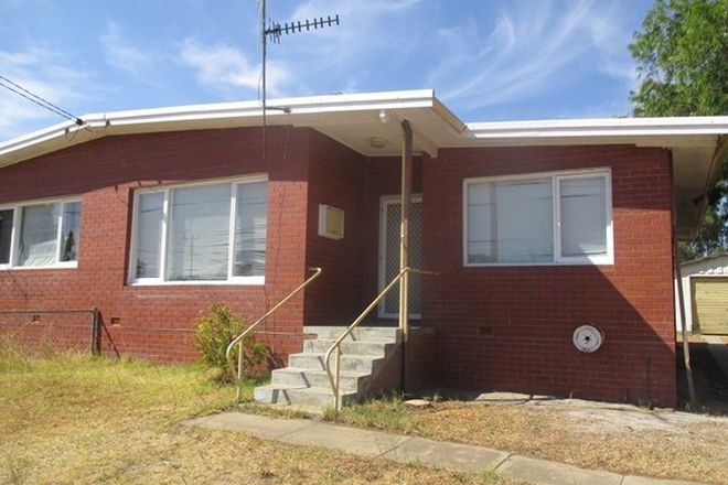 Picture of 113A Beaufort Street, KATANNING WA 6317