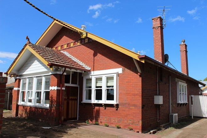 Picture of 37 Melbourne Road, DRUMCONDRA VIC 3215