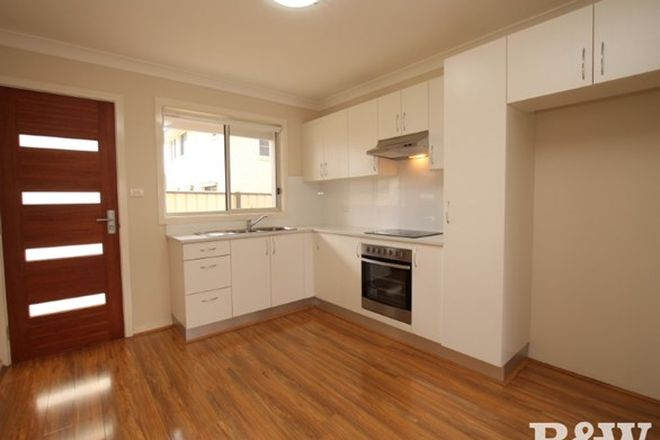 Picture of 58A Station Street, ROOTY HILL NSW 2766