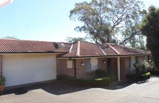 Picture of 1/40 Bulwarra Street, Caringbah NSW 2229