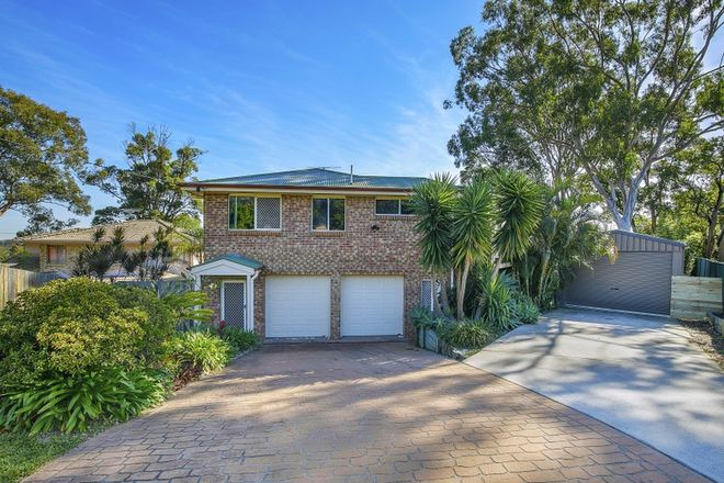 Picture of 15 Kaloma Court, ALEXANDRA HILLS QLD 4161