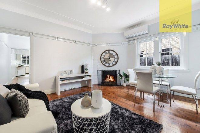 Picture of 112A Victoria Road, NORTH PARRAMATTA NSW 2151