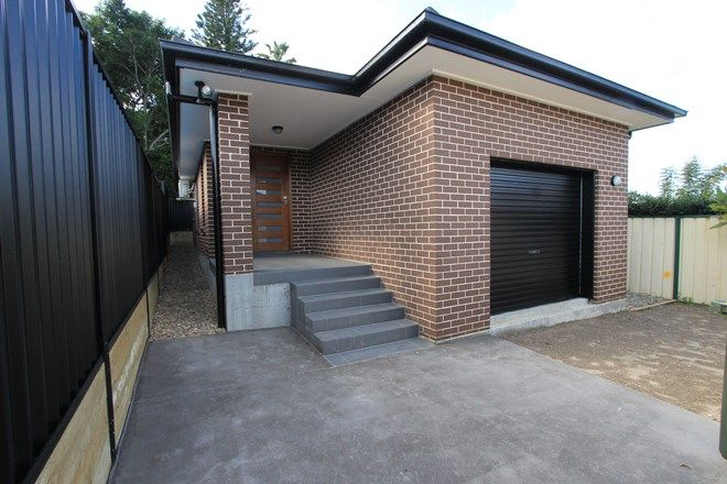 Picture of 14A Heath Street, BLAKEHURST NSW 2221
