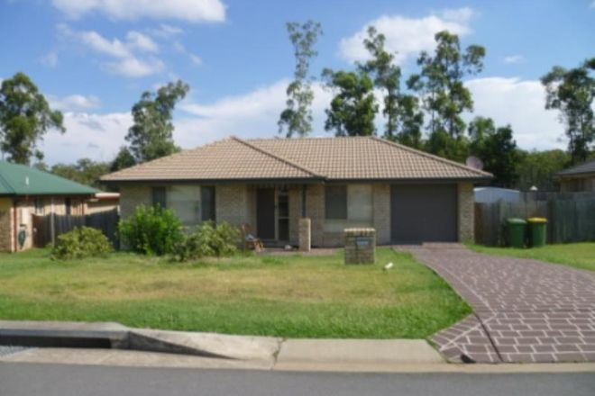 Picture of Tone Drive, COLLINGWOOD PARK QLD 4301