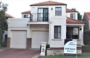 Picture of 7 Matara way, Glenwood NSW 2768