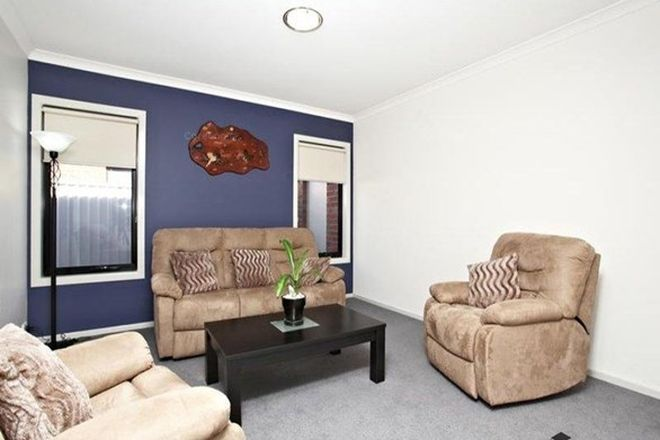 Picture of 31 Westbrook Drive, KEYSBOROUGH VIC 3173