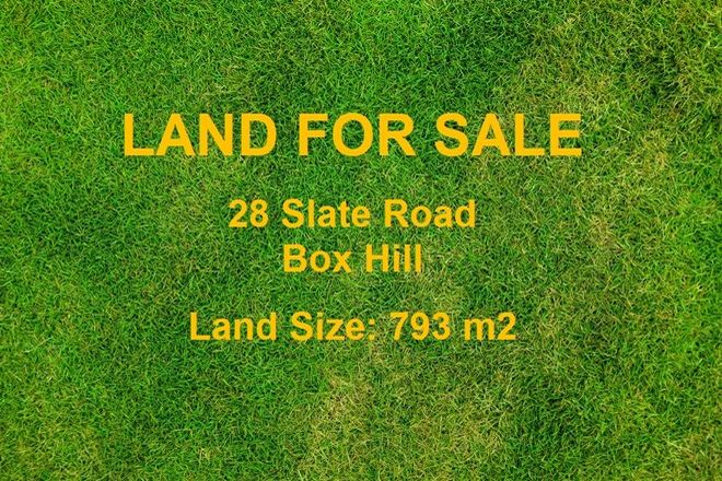 Picture of 28 Slate Road, BOX HILL NSW 2765