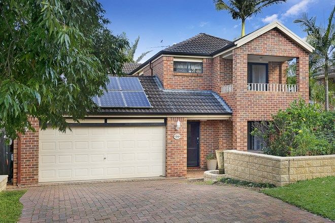 Picture of 34 Stratheden Avenue, BEAUMONT HILLS NSW 2155
