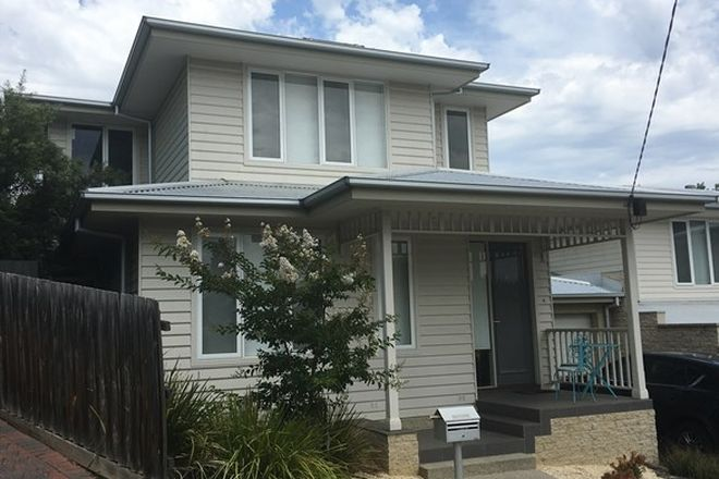 Picture of 11 Eliza Court, NUNAWADING VIC 3131