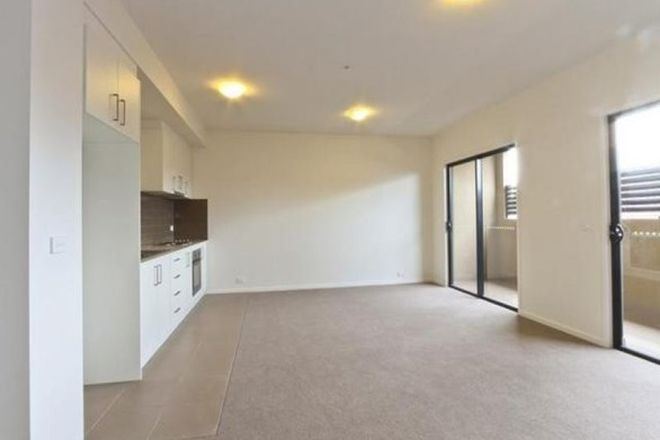 Picture of 15/3 Close Ave, DANDENONG VIC 3175