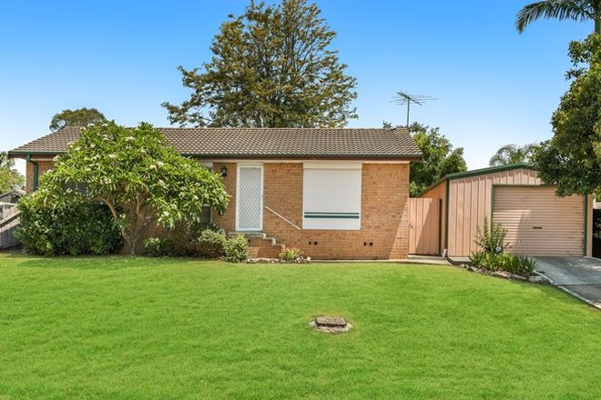 Picture of 64 Dobell Road, EAGLE VALE NSW 2558