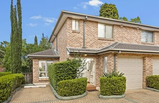 Picture of 8/125-127 Old Northern Road, Baulkham Hills NSW 2153