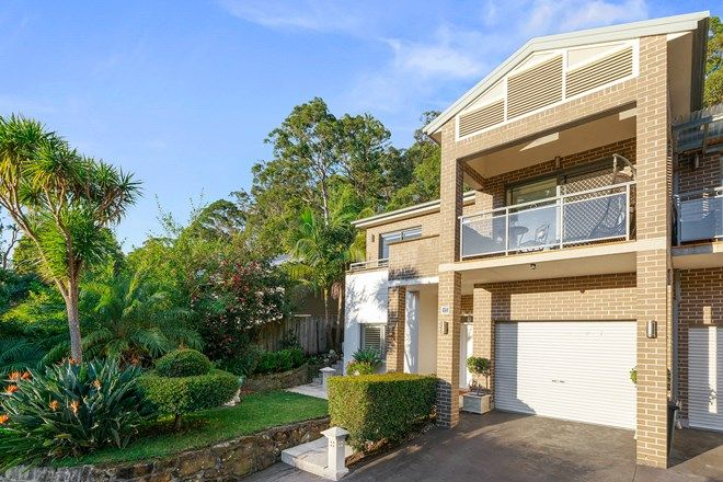 Picture of 17 Murchison Street, ST IVES NSW 2075