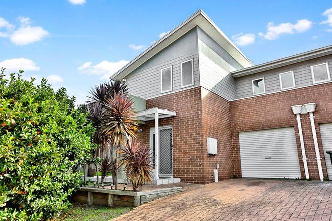 Picture of 26 St Simon Close, BLAIR ATHOL NSW 2560