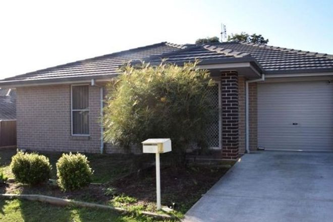 Picture of 1/10 Bells Place, TENAMBIT NSW 2323