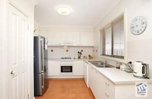 Picture of 75 Caitlyn Drive, Harkness VIC 3337