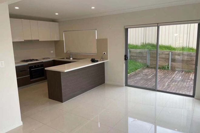 Picture of 17 Heritage Heights Cct, ST HELENS PARK NSW 2560