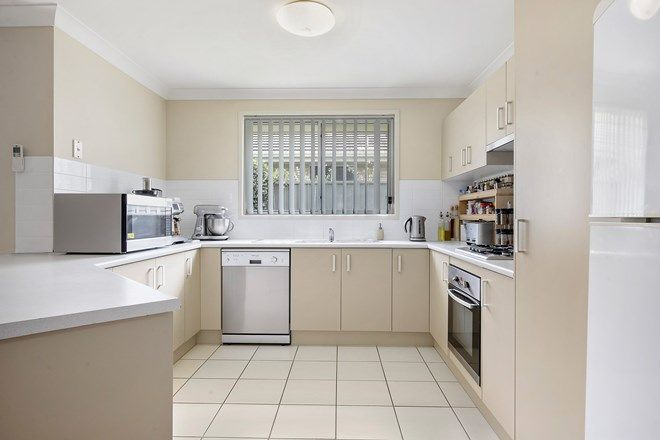 Picture of 81 Georgia  Drive, HAMLYN TERRACE NSW 2259