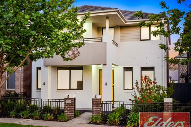Picture of 28 Sydney Smith Drive, PENRITH NSW 2750